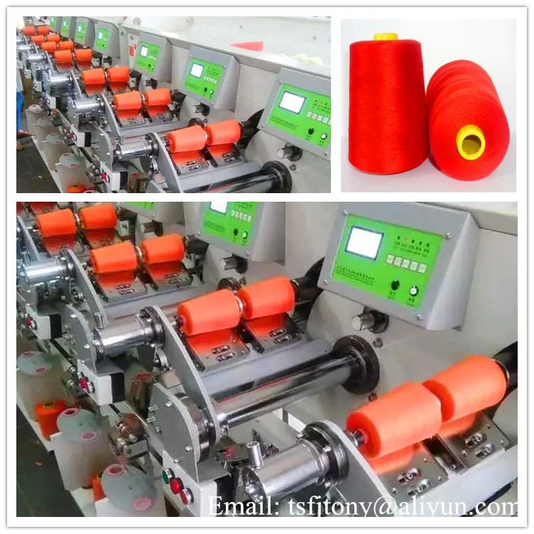 TS008O High speed thread winding machine